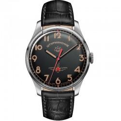 Sturmanskie Gagarin Vintage Retro 2609/3747129