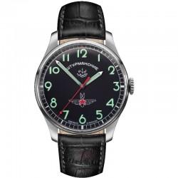 Sturmanskie Gagarin Vintage Retro 2609/3747130
