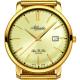 ATLANTIC Super De Luxe 64356.45.31