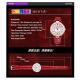 Skmei 1059CL Dark Red