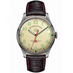 STURMANSKIE Gagarin Vintage Retro 2609/3745128