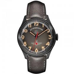 STURMANSKIE Gagarin Vintage Retro 2609/3700478