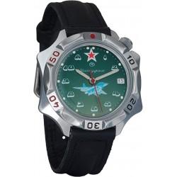 Vostok 531124 Komandirskie