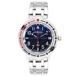 Vostok 420957 Amfibia