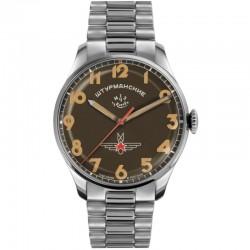 STURMANSKIE Gagarin Vintage Retro 2416/3805145B