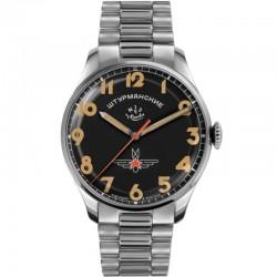 STURMANSKIE Gagarin Vintage Retro 2416/3805147B