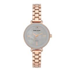 Moteriškas laikrodis Anne Klein AK/3386LGRG