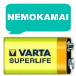 Nemokama baterija