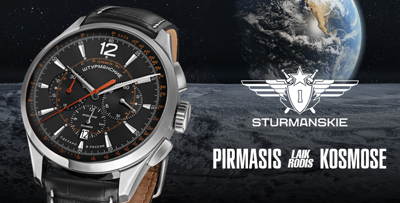 Sturmanskie Chrono